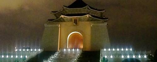 Taipei: 4G International Forum